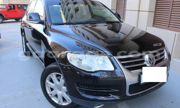 Acheter Occasion Voiture Volkswagen Touareg Bleu à Bakel au Louga
